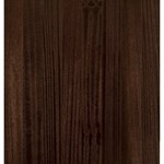 "Armstrong Global Exotics African Mahogany: Exotic Shadow 3/8"" x 4 3/4"" Engineered African Mahogany Hardwood EGE4205Z"